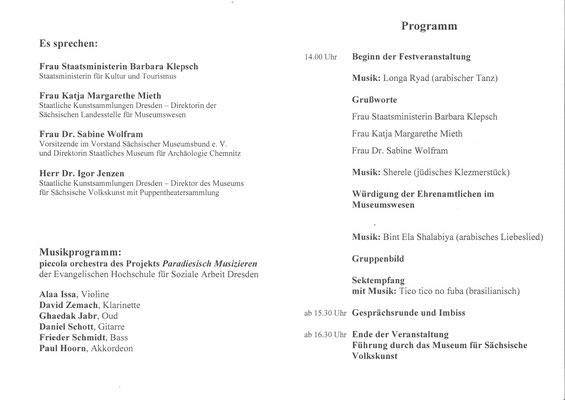 Museumspreis Sachsen 2020: Exakter Ablauf der Festveranstaltung am 28.9.2020