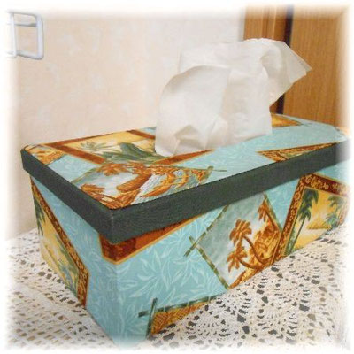 Fabric Tissue Box (Hawaiian)