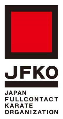 真盟会館はJFKOに加盟しています。