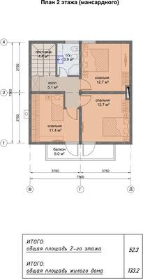план мансардного этажа шале проекта Le Chalet 124