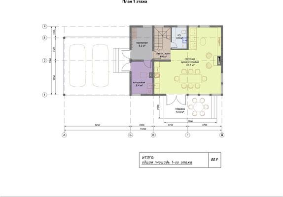 план 1 этажа шале проекта Le Chalet 124