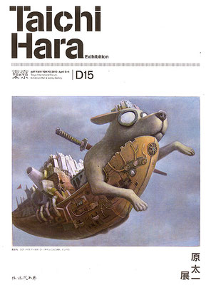 art work by taichihara at art fair Tokyo2010 画家・原太一作品