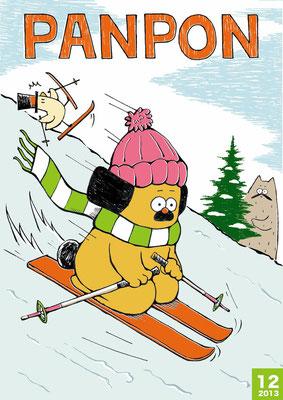 ひざを積極的に利用するスキー