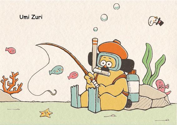 ホンマもんの海釣り