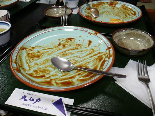 大江戸ボルガライス 完食