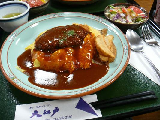 大江戸ボルガライス1