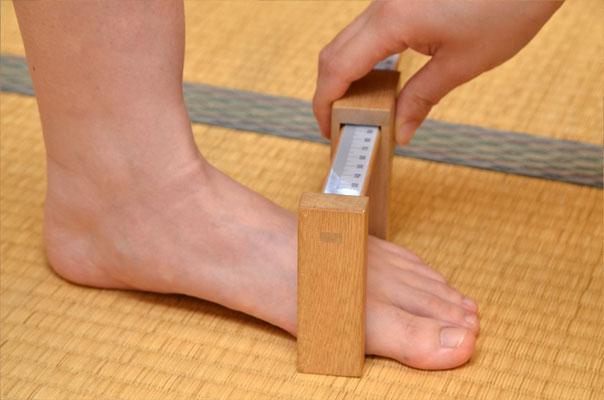 足幅の計測