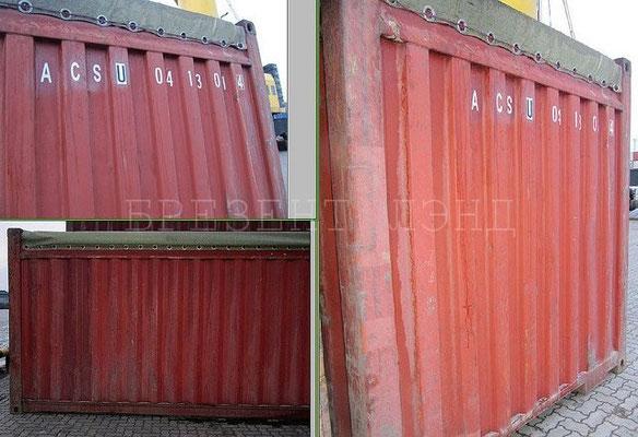 Брезентовый тент на open-top контейнер с ВО пропиткой