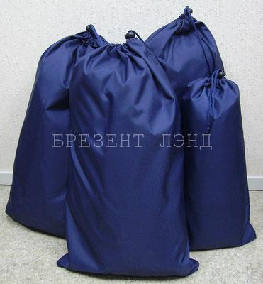 Мешки тканевые с завязками по горловине (для белья)