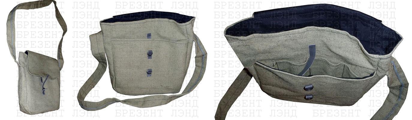 Брезентовая сумка для инструментов c плечевым ремнем и клапаном на ремешке