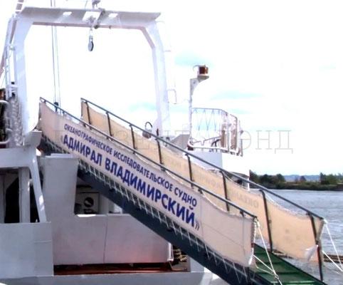 """Трап парадный с логотипом (судно """"Адмирал Владимирский"""")"""