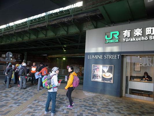 有楽町駅のチェックポイントに到着