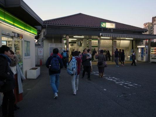 鶯谷駅に到着。