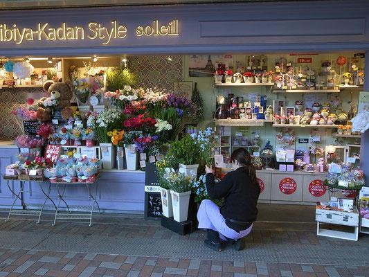 日比谷花壇の店頭はいつも花盛り。