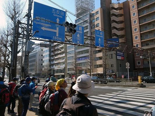 再び第一京浜を五反田方面へ。