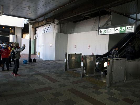 田町駅。トイレに行きたくなったが我慢。