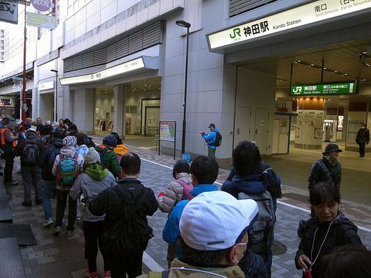 神田駅に到着。