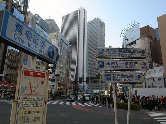 反対側には西新宿の高層ビル群。