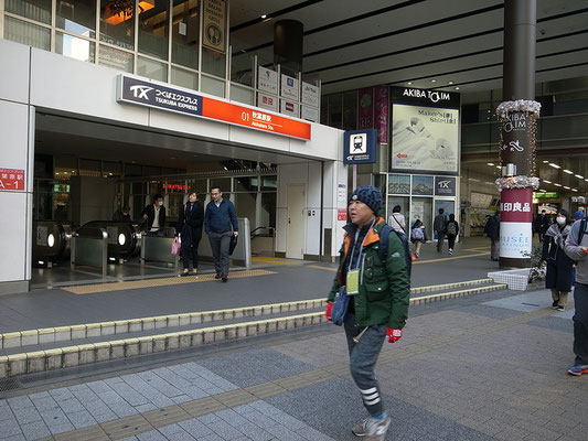 秋葉原駅を出発し神田駅に向かう。