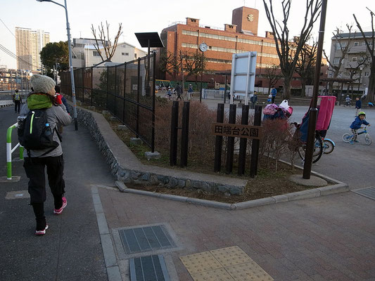 田端台公園。日曜の夕方に元気に遊ぶ子供たち。