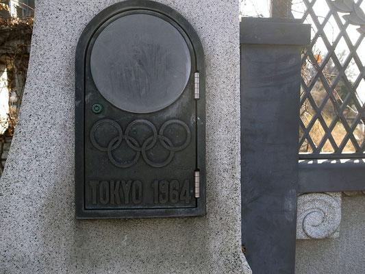 五輪橋。照明の点検口は五輪を記念するブロンズの扉になっている。