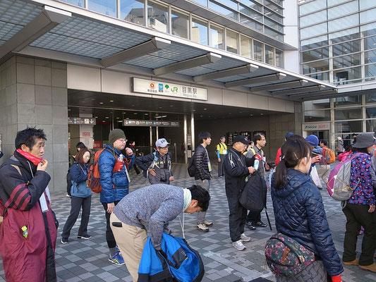 目黒駅に到着。