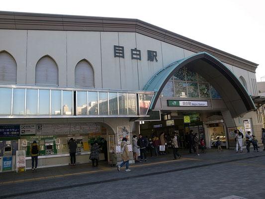 どことなく落ち着いた雰囲気の目白駅に到着。