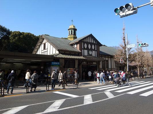 原宿駅に到着。