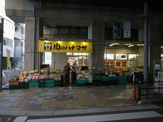 肉のハナマサ秋葉原店