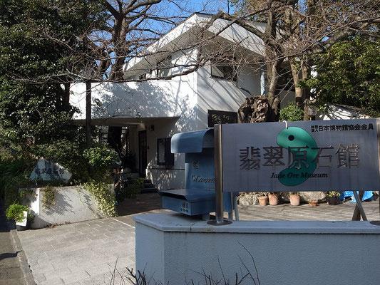 翡翠原石館。宝石には興味はないけど、一度訪れたい。