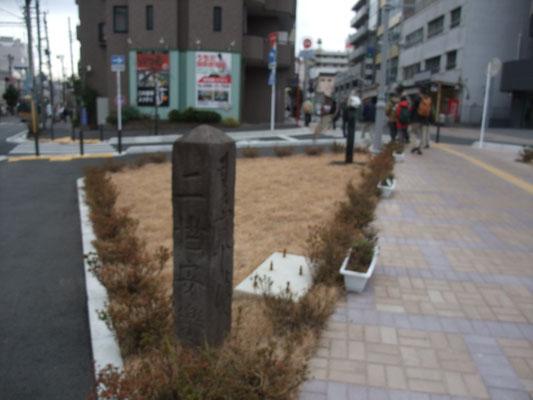 ここから「江ノ島道」の道標