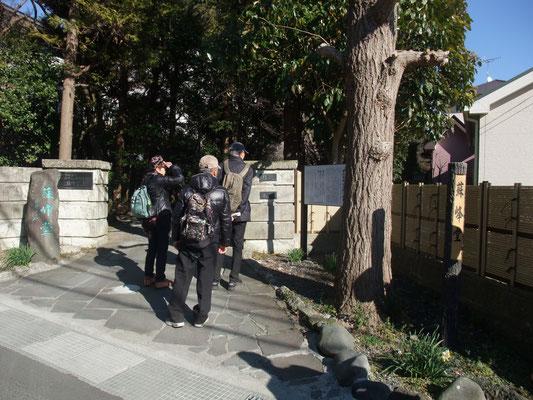 約1時間歩き、徳富蘇峰記念館に立寄る