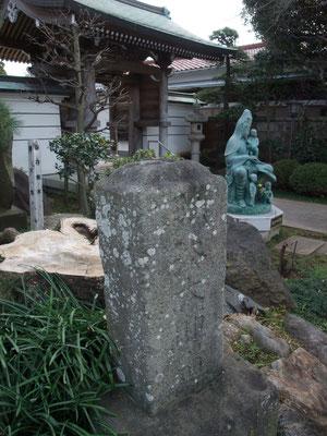 密蔵寺山門脇の「弘法大師道」の道標