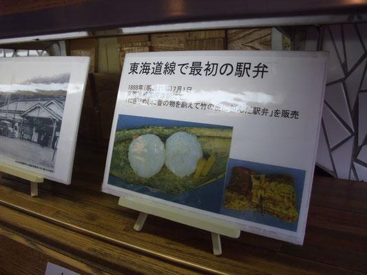 店内の展示物