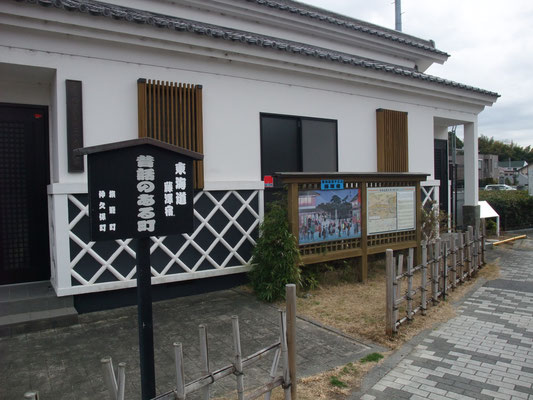 遊行寺近くの藤沢橋