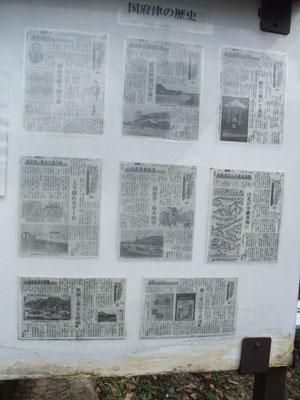神奈川新聞の切り抜き。拡大すると面白い記事が満載