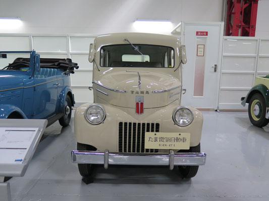 1947年たま電気自動車