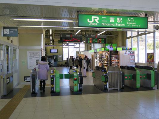 二宮駅集合
