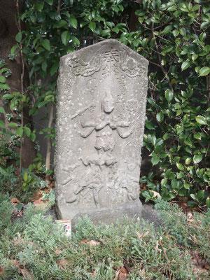 ミネベア前の庚申塔