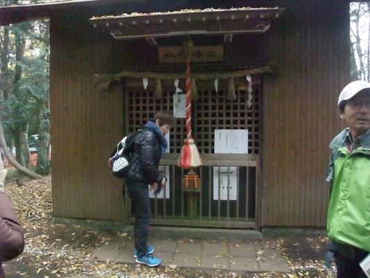 三峰神社に参拝