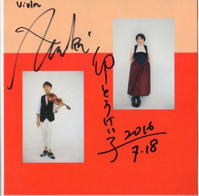 吉田篤貴さん(Violin,Viola)、伊藤啓子さん(Vocal)