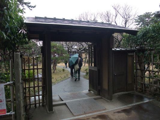 松籟庵のお庭拝見
