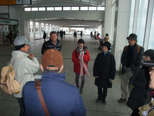 辻堂駅にてミーティング