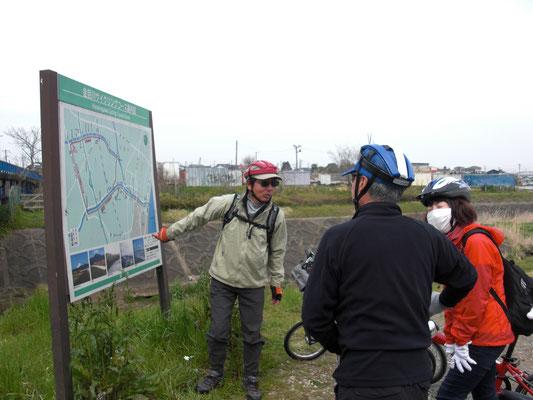 鈴川サイクリング・コース