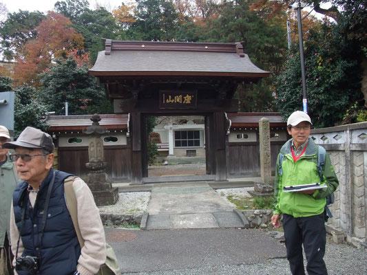 座間山(ざけんさん)心岩寺