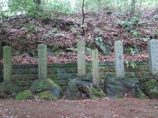 福住一族の墓所