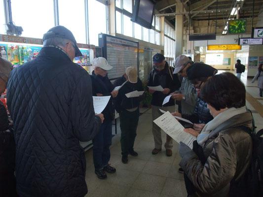 二宮駅でコース説明