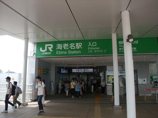 JR相模駅前