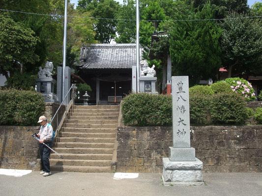 八坂神社から入り、豊田八幡宮から出る。