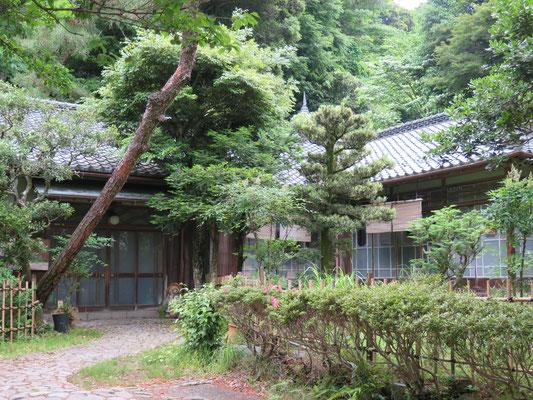 平賀敬、2005年に晩年を過ごしたここに美術館を開館